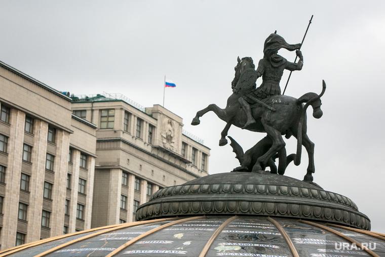 Госорганы могут выселить из Москвы. Решение пропишут в Конституции власть,Конституция РФ,общество,россияне