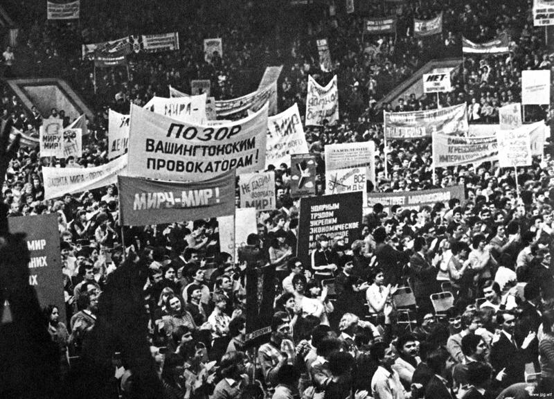Антивоенный митинг советской молодежи в Лужниках, 1982 год, Москва было, история, фото