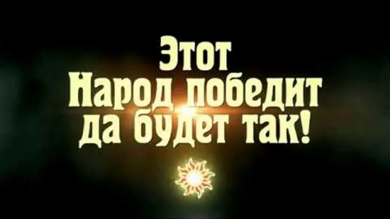 """Царский подарок"" для Кожемяко от Путина"