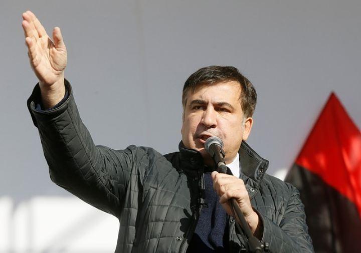 Саакашвили получил документы о лишении украинского гражданства