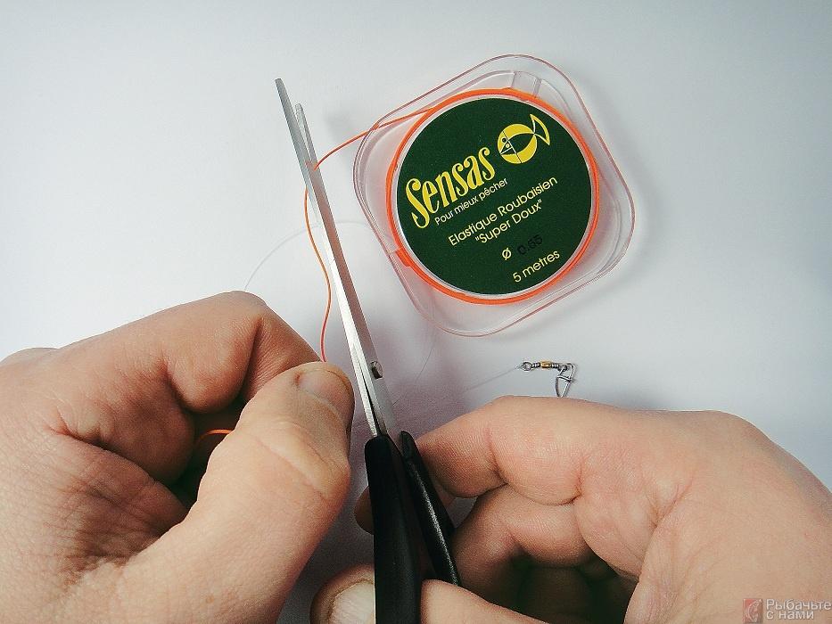 С учётом растяжимости сделайте резиновый жгут короче, чем флуорокарбоновый поводок.