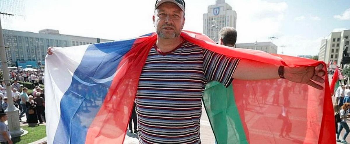 «Россия потеряла» или «вот-вот потеряет» Белоруссию.