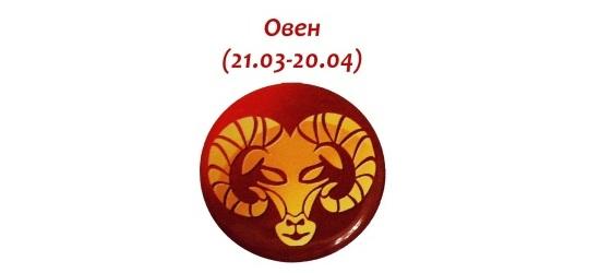 4 знака зодиака, которые всегда ищут острых ощущений