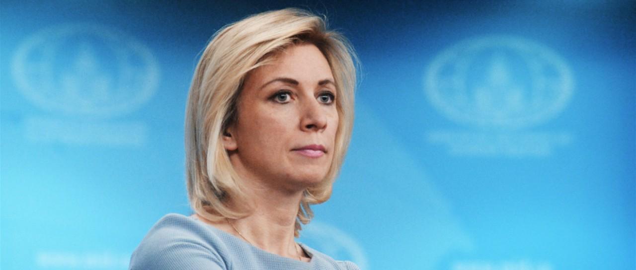 Мария Захарова предложила проверить на допинг членов МОК