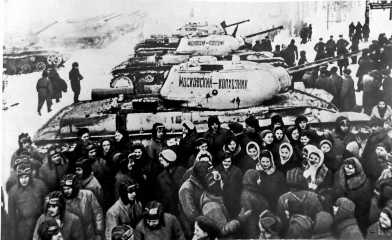 Мировые войны и Россия: проблемы и итоги