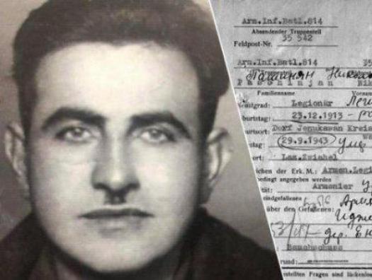 Дед премьер-министра Армении был нацистским пособником? Разбираем документы