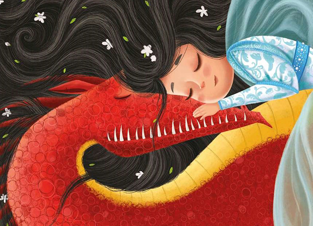 Новый взгляд на сказку о принцессе и драконе! Не стоит придумывать любовь там, где ее нет...
