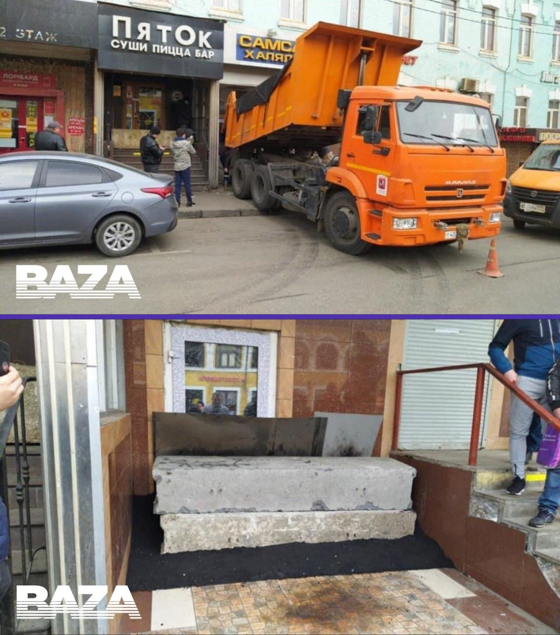 В центре Москвы забетонировали кафе, которое продолжало работать во время карантина. власть,коронавирус,россияне
