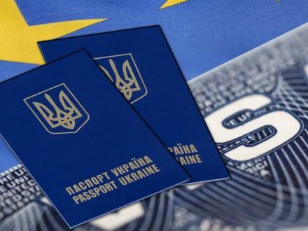 62 % украинцев не верят в то, что ЕС даст стране безвиз — опрос