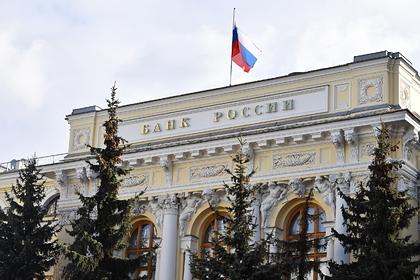 Банк России приготовился отменить часть коронавирусных послаблений Экономика