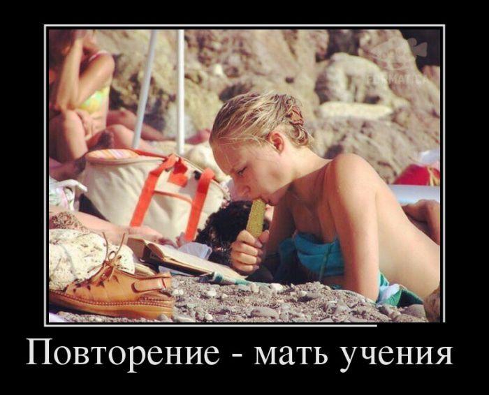 porno-masturbatsiya-seks-prikoli-foto-dlinnie-soski-devushek