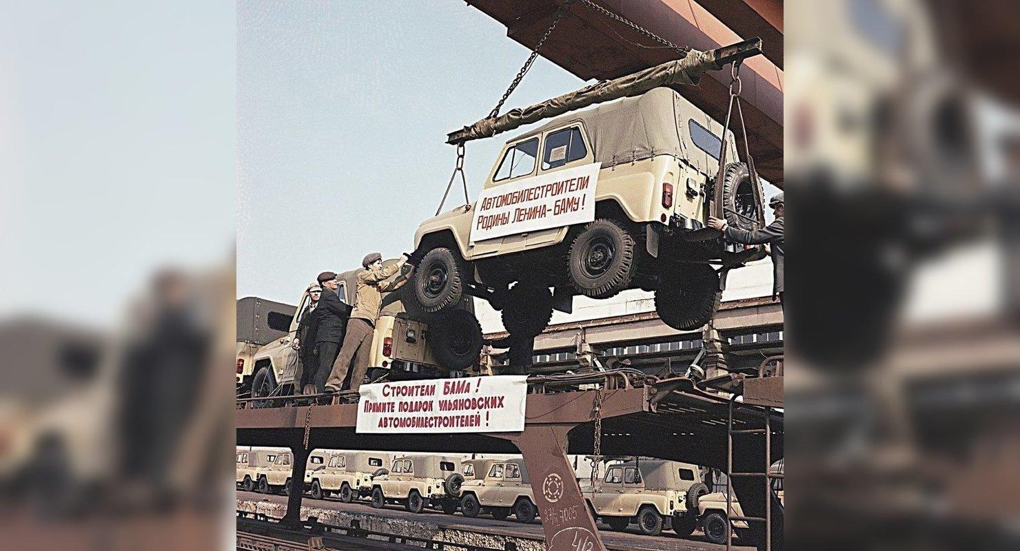 Как транспортировали новые автомобили в СССР Автомобили