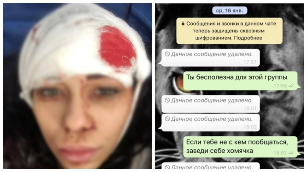 Петербурженка получила восемь ножевых в голову за удаление женщины из родительского чата