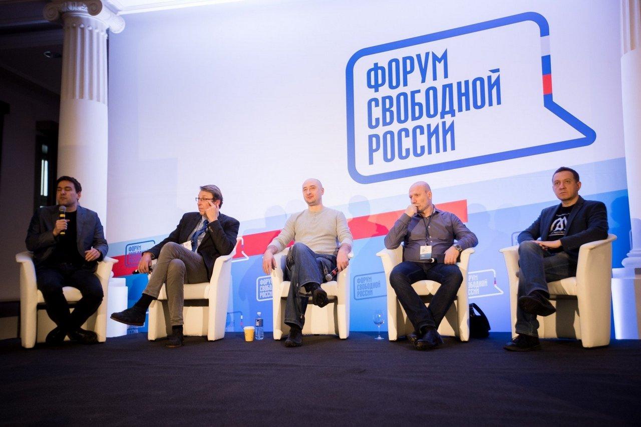 Виктор Мараховский: Освобождение России уже началось