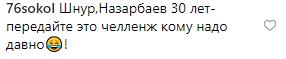 «Мудрое решение»: Рунет отреагировал на уход Шнурова со сцены