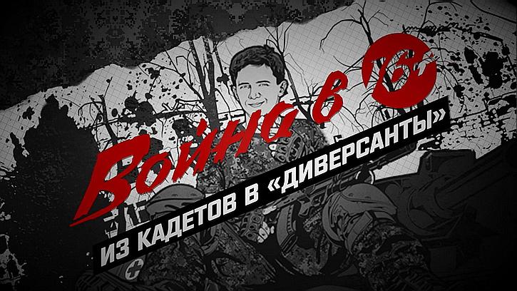 Судьба человека: В Москве неожиданно умер ополченец из Крыма