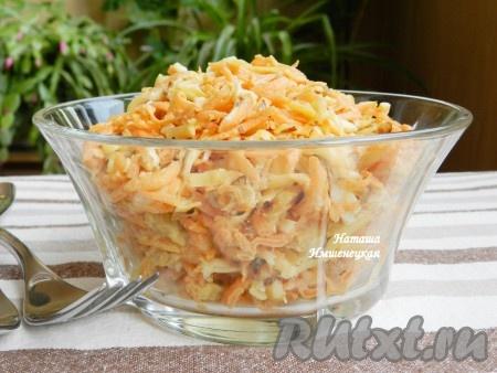 Морковный салат с сыром. Салат с колбасным сыром и морковью