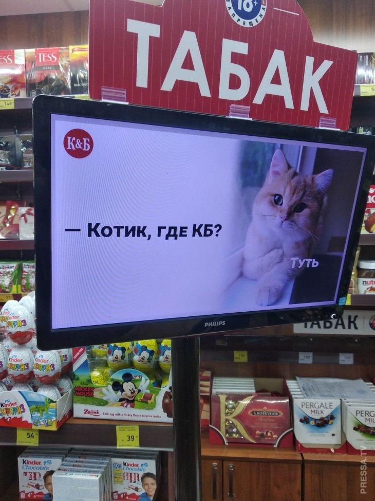 Смешно и грустно: Отечественный нейминг, реклама и объявления