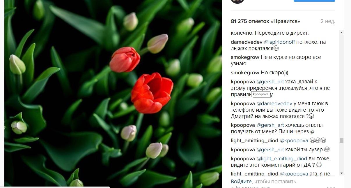 """""""На лыжах он покатался"""" Медведев рассказал, чем занимался 26 марта"""