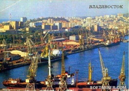 Советский Владивосток и Приморье