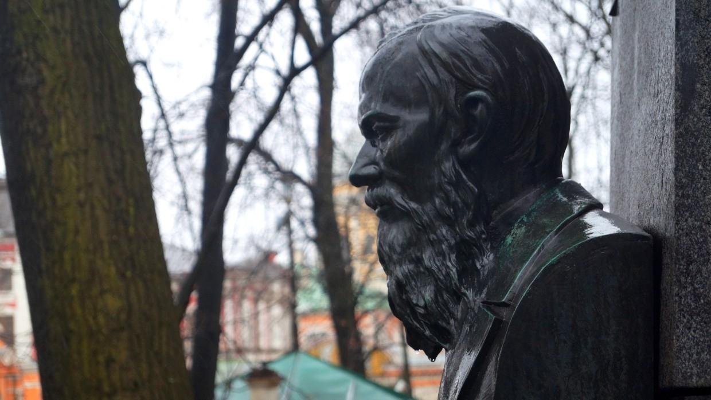 Банк России выпустит памятную серебряную монету в честь юбилея Достоевского Экономика