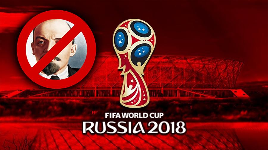 ФИФА и Россия договорились о декоммунизации городов, принимающих ЧМ-2018