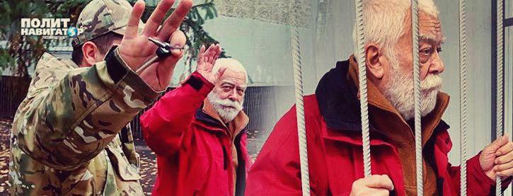 Харьков: 83-летний «шпион Путина» остаётся за решеткой