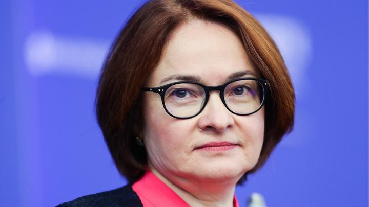 """Сумасшедшие комиссии Сбера поддержали другие банки. А Набиуллина """"сделала вид, что всё нормально"""" россия"""
