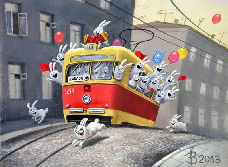 Трамвай веселые картинки