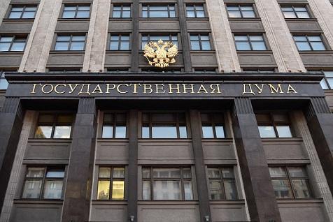 Госдума приняла закон о налоге на проценты по вкладам свыше 1 млн рублей россия