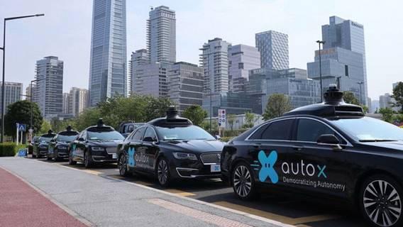 Шанхай стал национальным лидером в сфере тестирования беспилотных транспортных средств