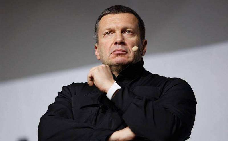 Соловьев предположил, что на саммите G20 Зеленский будет с гастролями