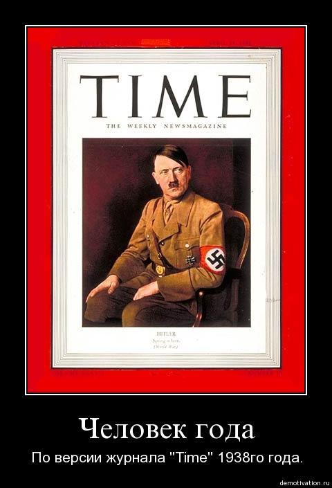 Как американские корпорации помогали Гитлеру