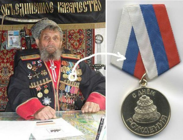 Рассуждение о казаках в современной России