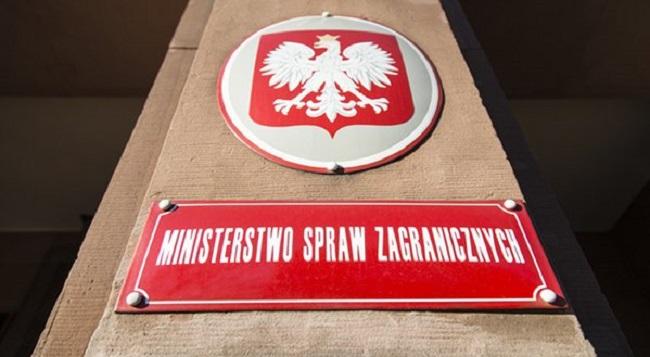 МИД Польши потребовал от Мос…