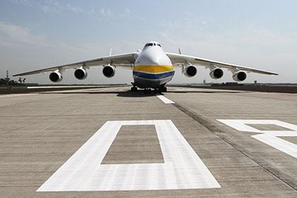 Киев решил запретить Москве использовать самолеты Ан за пределами России