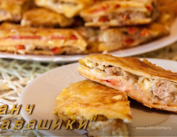 Ланч «Лавашики» — отличный быстрый перекус!