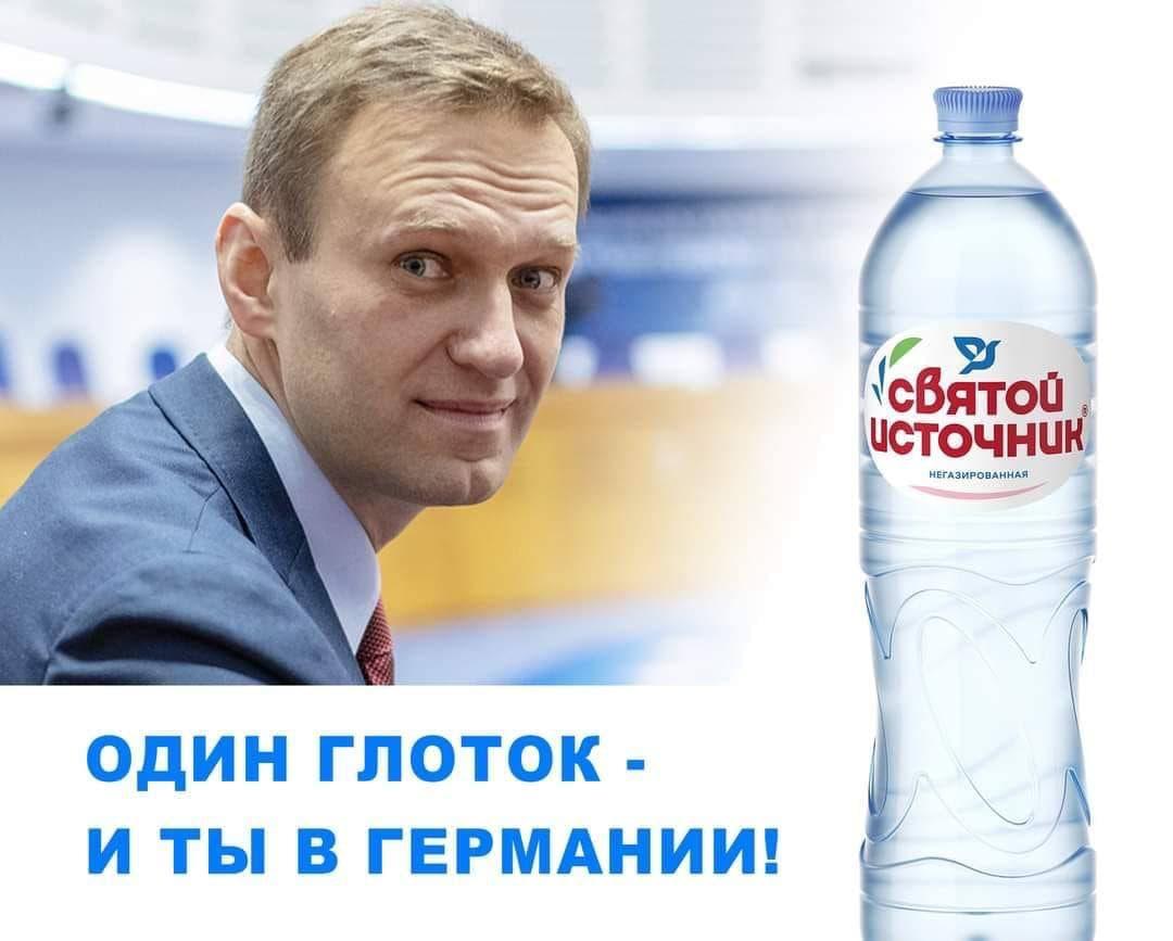 СК возбудил уголовное дело в отношении Навального власть,Навальный,отравление,Россия,СК