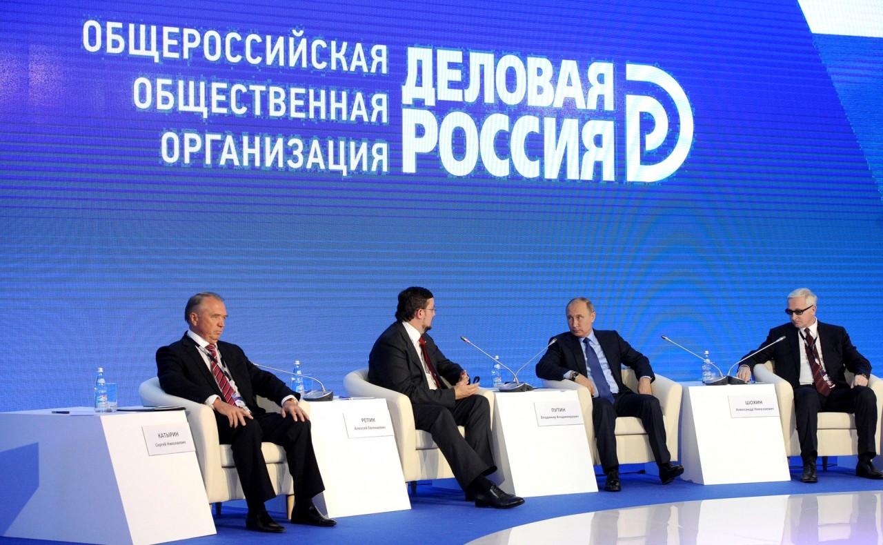 Райзебюро ВЕЛЬТ  Туризм и деловые поездки в Россию