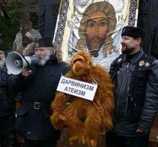 Аргументы против атеизма. Православный взгляд