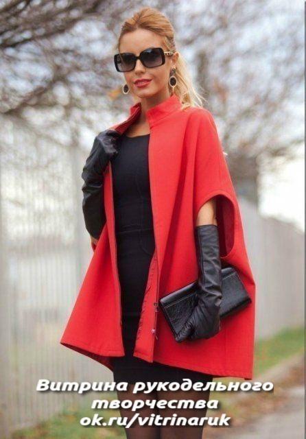 Пальто-накидки на весну. Идеи и выкройки для тех, кто шьет своими руками