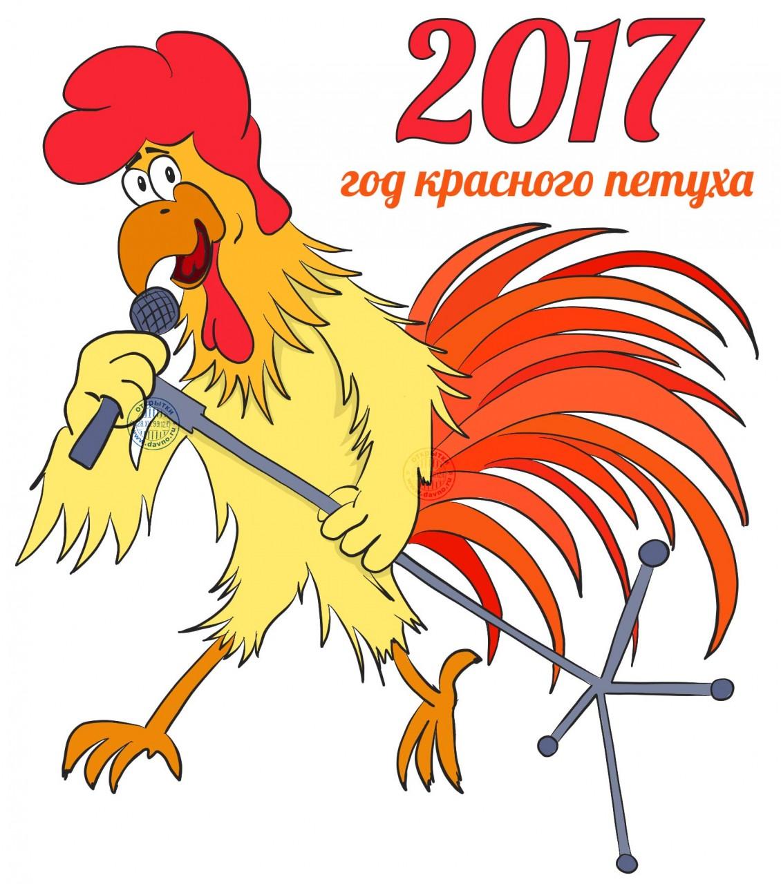 Поздравления с новым годом 2017 короткие в картинках