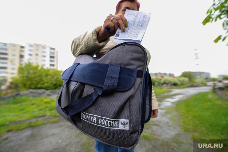 «Почта России» повысит зарплаты сотням тысяч сотрудников новости