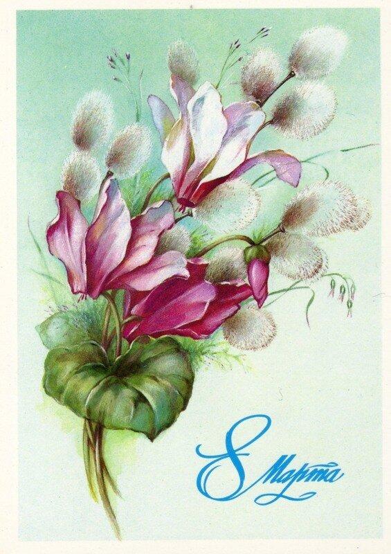 Ретро открытка с веточками вербы и цветами на праздник 8 марта для бабушки.