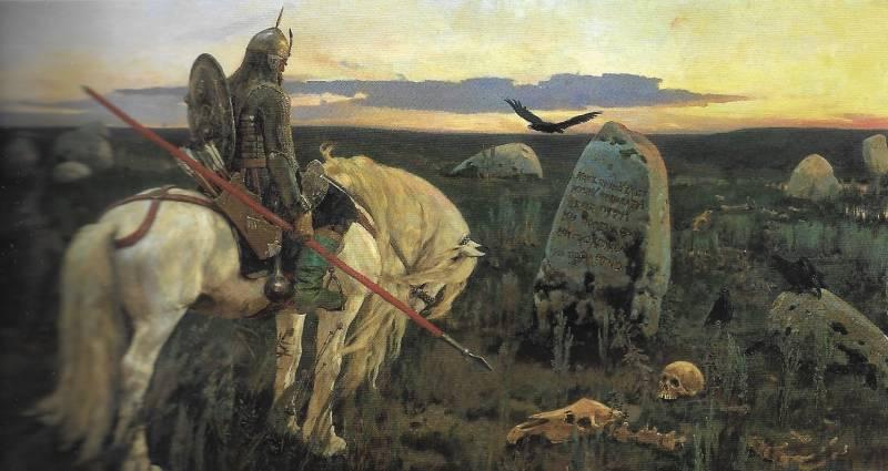 Древняя Русь. Новый путь история