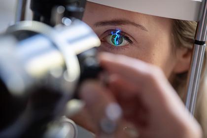 Врач перечислила полезные для здоровья глаз продукты Россия