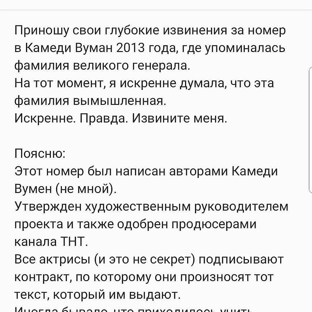 «Ты кто такой?»: Никита Михалков ответил Сергею Доренко после высказываний о Карбышеве