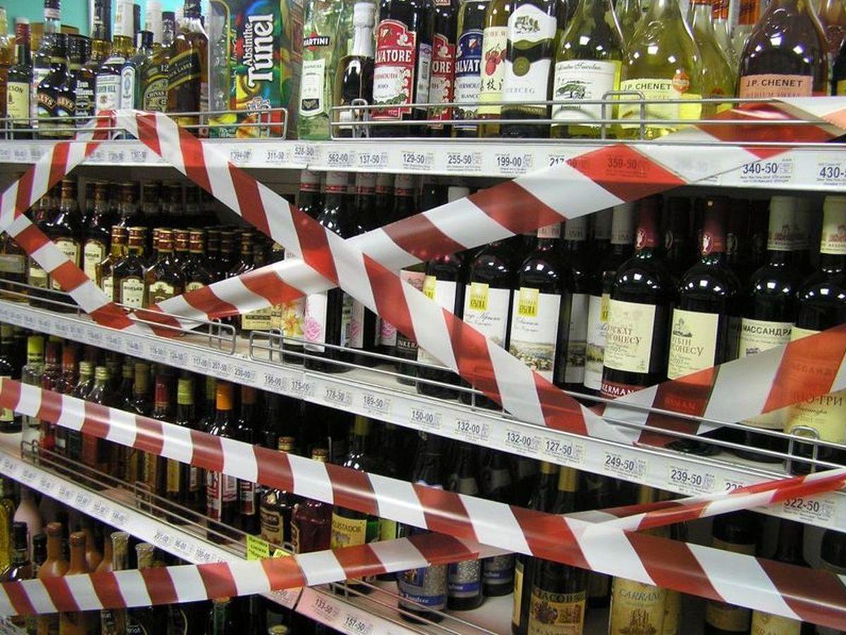 Поддерживаете ли вы ограничения на продажу алкоголя на Новогодние праздники?