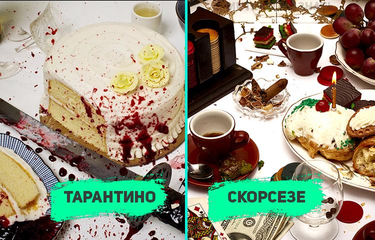 Дни рождения культовых режиссеров в оригинальных натюрмортах