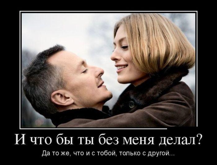 Картинки по запросу картинки про любовь смешные до слез